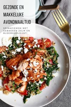 Cooking for Little Ones Diner Recipes, Fish Recipes, Great Recipes, Quick Healthy Meals, Healthy Recipes, Fresh Fruits And Vegetables, Ricotta, Food Inspiration, Love Food