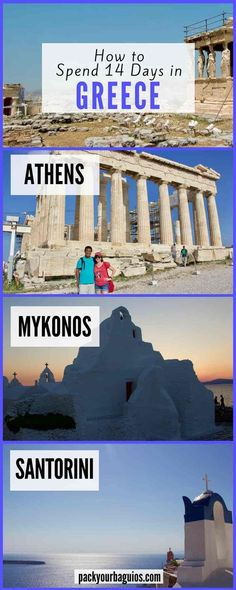 How to Spend 14 Days in Greece | Greece Travel | Athens | Mykonos | Santorini | Crete #greecetravel