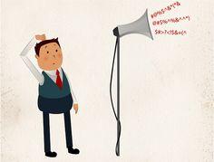Экспертиза рекламных усилий - Начните зарабатывать больше