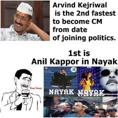 fastest person to become a cm Desi Humor, Desi Jokes, Online Sites, Online Dating, Political Memes, Politics, Hurt Johnny, Indian Jokes, Humor
