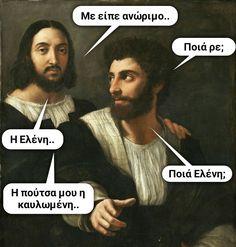 Με είπε ανώριμο Ancient Memes, Funny Quotes, Funny Memes, Greek Quotes, English Quotes, Funny Pictures, Humor, Movie Posters, Sexy