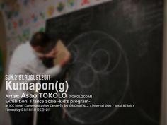 Kumapon(g) - Documentary Film