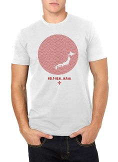 Bulldog Drummond, has created this limited edition t-shirt collection to help heal Japan. $20 Brush Markers, Geek Tech, Cute Shirts, Urban Fashion, Helping People, Cloths, Vibrant Colors, Tank Man, Menswear