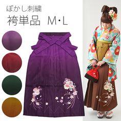 http://global.rakuten.com/en/store/kimonomachi/item/035701/
