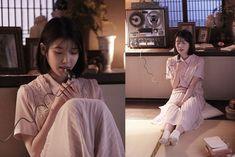 뮤즈몬의 파파라치 ~☆ 믿고 듣는 아이유(IU)! 정규 4집 발매 전 첫 번째 선공개 곡 '밤편지' MV 촬...