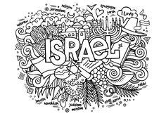 Раскраска  антистресс -Израиль. Скачать антистресс.  Распечатать антистресс