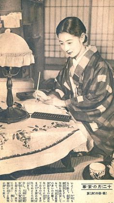 """Shufu-no Tomo(主婦の友)"" magazine January 1935 Appendix . - Encyclopedia of housewife - Old Pictures, Old Photos, Vintage Photos, Japanese Prints, Japanese Kimono, Ghost In The Machine, Japan Shop, Vintage Kimono, Japanese Outfits"