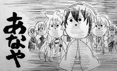 Manga Poses, Touken Ranbu, Doodles, Fan Art, Anime, Character Inspiration, Image, Random, Heart