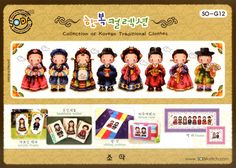 Korea Traditional Costume Hanbok CollectionCross by SODAstitchUJT #Sodastitch #Asia Theme cross stitch #Korea cross stitch #hanbok #korean traditional