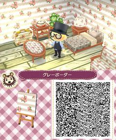 QR code: Flower wallpaper! Adorbs