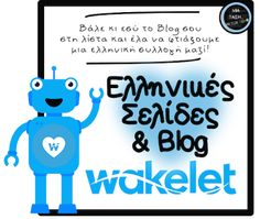 Fallout Vault, Kai, Classroom, Technology, Blog, Fictional Characters, Class Room, Tech, Tecnologia