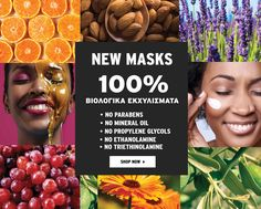 Face Masks, Movies, Movie Posters, Minerals, Film Poster, Films, Popcorn Posters, Film Books, Movie