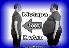 Motapa Kaise Kam Kare How Do weight loss ke bare mein bataunga weight kyun or kaise badhta hai vajan kam karne ke best totke desi ilaj at home
