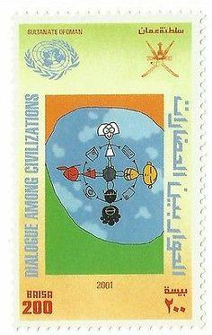 Oman : 2001 Dialogue among civilizations MNH