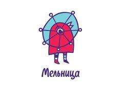 Центр (детского) творчества и развития. https://www.behance.net/gallery/28185209/melnica-Center-of-childrens-creativity