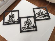Alhamdulillah, Allah ho Akbar, Subhanallah carré serti
