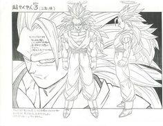 Dragon Ball - Model Sheet 134 | Dragon Ball Art Concepts Mod… | Flickr