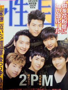 2PM- Kpop