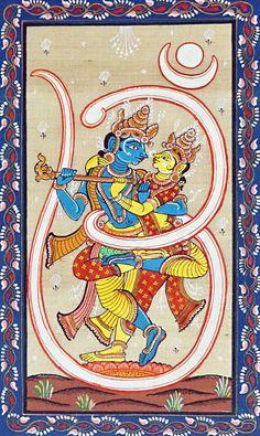 Radha Krishna - The Divine Lovers - Orissa Pataa Painting, India