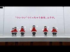 ▶ プロモーション映像(日本語) - YouTube