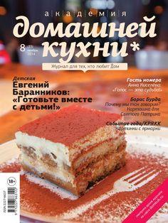 Академия домашней кухни. Academy of Home Cooking by Academy Of Home Cooking - issuu