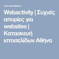 Webactivity | Συχνές απορίες για websites | Κατασκευή ιστοσελίδων Αθήνα