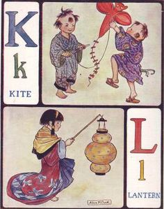 Friday's snapshot from the library … Human Figures, Alphabet Book, Book And Magazine, Western Art, Chinoiserie, Landscape Art, Libraries, Languages, Blossoms