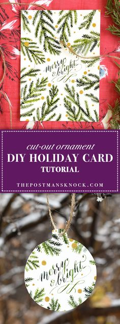 Cut-Out Ornament DIY Holiday Card Tutorial