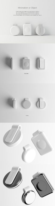 Form Design, Tag Design, Packaging Design, Branding Design, Laundry Room Rugs, Brand Manual, Visual Aesthetics, Higher Design, Design Process