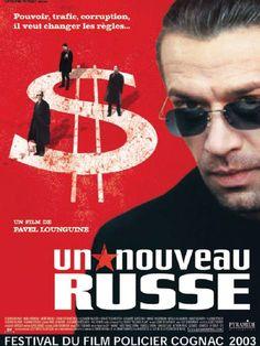 2003 Prix du Jury Pavel LOUNGUINE