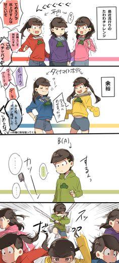 Osomatsu-san: Osomatsu, Karamatsu, Choromatsu,Ichimatsu, Jyushimatsu and Todomatsu All Anime, Anime Manga, Anime Guys, Osomatsu San Doujinshi, Another Anime, Ichimatsu, Funny Love, Kawaii Anime, Funny Pictures