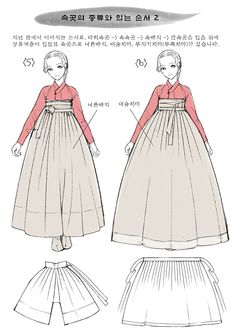 Creator's Playground: Grafolio Korean Traditional Clothes, Traditional Kimono, Traditional Dresses, Traditioneller Kimono, Mode Kimono, Dress Drawing, Drawing Clothes, Korean Dress, Korean Outfits