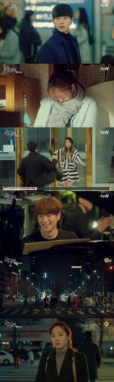 'Cheese in the Trap' ending on a happy note except for Park Hae-jin and Kim Go-eun-I. On the final episode of the tvN drama 'Cheese in the Trap', Yoo Jeong (Park Hae-jin) left Hong Seol (Kim Go-eun-I) for a while because he thought she was getting hurt because of him and then came back.