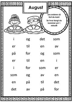 FREE Lesing av høyfrekvente (bokmål) ord på tid by Miss Keliz Norway Language, School Subjects, Teacher Appreciation Week, Thing 1, First Grade, Literacy, Preschool, Classroom, Teaching