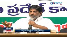 Congress Party Speeds Up Electing Candidates For GHMC Elections - Expres...