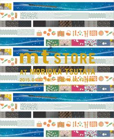 mt store at MORIOKA TSUTAYA 2015.4.17.FRI→2015.5.10.SUN.