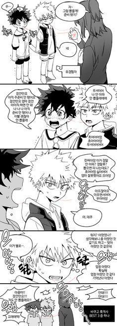 Plz someone translate this; -;
