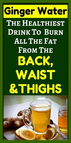 Best Ginger Root Tea To Burn Fat From The Waist, Back And Thighs at home fast! Using this ancient home remedy will help you start melting the fat from your body without the use of over the counter diet pills. Health Diet, Health Fitness, Colon Health, Fitness Plan, Ginger Root Tea, Stomach Fat Burning Foods, Health Benefits Of Ginger, Tea Benefits, Home Health Care