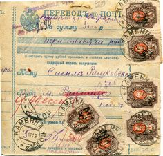 Ukraine 14. 10. 19, money order from Kamenka, on face and franked on reverse with 22x 1R overprint stamp, without the otherwise almost always as usual Stanzlochung, RR!