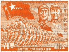 foreigh postage stamps | ... Postage Foreign - Digital Image - Vintage Stamp Illustration on Etsy