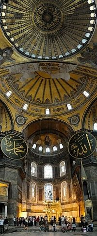 Interior view of the Hagia Sophia, showing Islamic elements on the top ofthe main dome, Turkey. The Hagia Sophia originally built as a Christian church by Roman Emperor Justinian I in Constantinople (aka Istanbul). Architecture Antique, Islamic Architecture, Amazing Architecture, Art And Architecture, Byzantine Architecture, Beautiful Buildings, Beautiful Places, Amazing Places, Hagia Sophia Istanbul
