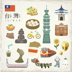 Illustration about Taiwan attractions and dishes collection in flat design. Illustration of architecture, fried, deign - 60963342 Flat Design Illustration, Watercolor Illustration, Taiwan Night Market, Taiwan Image, Cities, Asia, City Icon, Travel Icon, Food Illustrations