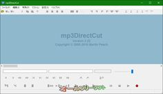 mp3DirectCut 2.22   mp3DirectCut--起動時の画面--オールフリーソフト