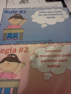 Dual language rules for Wbt my creation