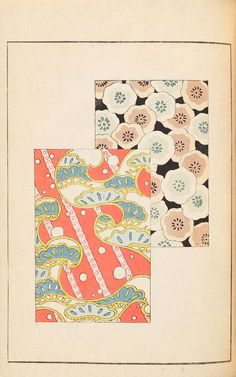 Vintage Japanese Patterns - Shin-bijutsukai