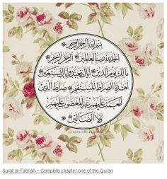 Surah Al-Fatiha, Chapter One - Noble Quran.