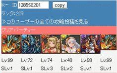 2013-05-28_121809