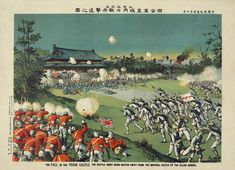 Boxer Rebellion - An anti-imperialist uprising which took place in China towards the end of the Qing dynasty between 1898 and 1900.
