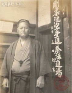 Chojun Miyagi Sensei at Gogen Yamaguchi Kaiso's Dojo.