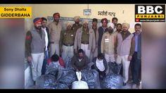 BBC PUNJAABI-Bhukki Recovered By Kabarwala(Sri Muktsar Sahib)Police News